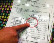 ×××公安局调取证据清单