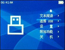 随身播客 汉化版 S60 3rd 5rd
