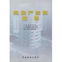 xx市档案局档案保管保密制度 库房管理制度