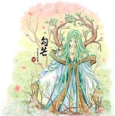 幻想三国志4...