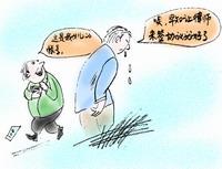 金融委托理财合同纠纷代理词范文