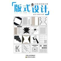 艺帆CMS视觉设计网站源码 1.7