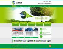 zmcms之绿色农业模板 1.46 gbk