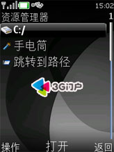 FileExplorer 手...