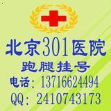 医院诚信服务倡议书范文