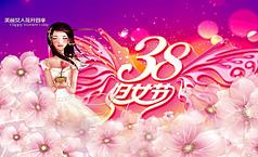 美容院三八妇女节促销活动方案