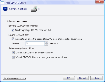 Free CD/DVD Guard