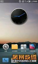 HTC G7ROMIOS7风的miui魔音丽音 4.1.2