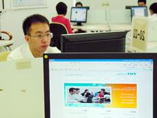 国贸专业软件模拟实习鉴定