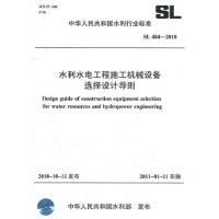 水利水电工程施工协议书范文