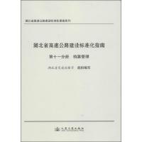 湖北省建设工程施工合范文