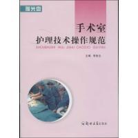 2011年手术室护士工作总结