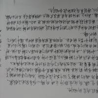 写给老师的感谢信范文3