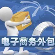 商务直航电子营销系统