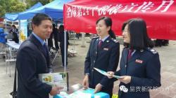 地税局2013年税收宣传月活动总结