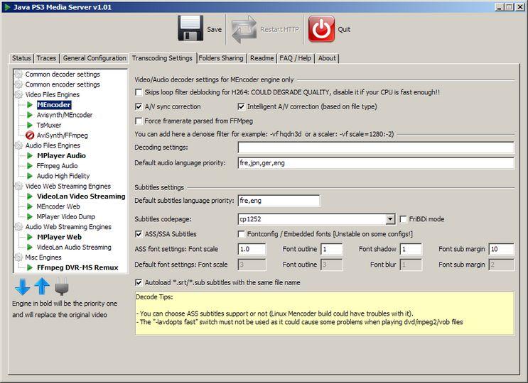 PS3 Media Server beta
