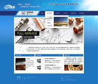 化工生产企业网站源码 1.0