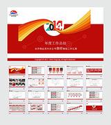 公司品质管理部2011年度工作总结
