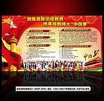 2010年民族团结教育月活动工作总结