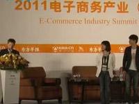 电子商务公司员工2012年年终总结