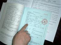 上海市汽车买卖合同(2004版)范文