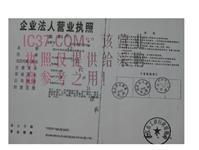 全国邮政编码