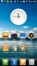 MIUI米柚 MOTO Defy手动卡刷包V2.3推荐版完整包