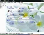 Wataru2Soft之通用客户分析