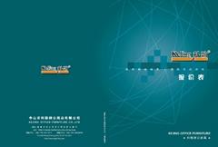 办公家具公司网站 2013