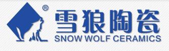 雪狼律师网站管理系统