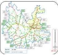 陕西安泰德公路计量支付管理系统