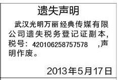 北京市种子繁育收购合同范文