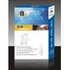 2010年公司移动存储介质保密管理制度