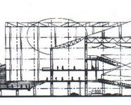 少年宫项目实施规划书