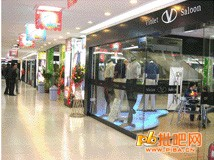 服装品牌在市场中的创建及探讨