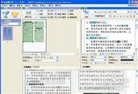 WordScan数擎文...