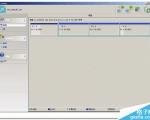 ArmFax独立式传真服务器备份工具