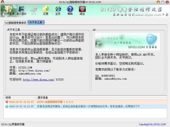 iMac99 Theme