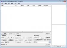 压缩软件EPOCWARE.Handy.Zip 1.00.S60.SymbianOS