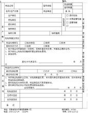 监管协议(委托资产管理)范文