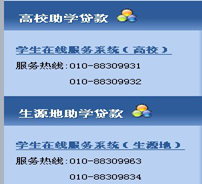 保险网站系统...