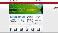 网展中英企业网站系统 3.1