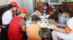 青年志愿者服务队志愿服务活动总结