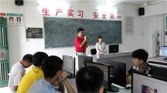 2010年教师个人教育教学工作