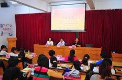 2012年中小学骨干教师培训总结