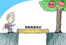 北京市企(事)业单位专利试点工作考核评价标准