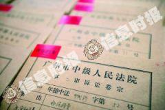 质量技术监督登记保存封存扣押涉案物品保管制度