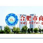 2012年商务局外资外贸工作总结及明年工作重点