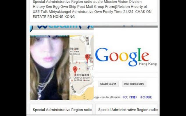 Yahoo PostMail