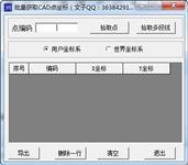 新坐标企业网站管理系统 v1.0